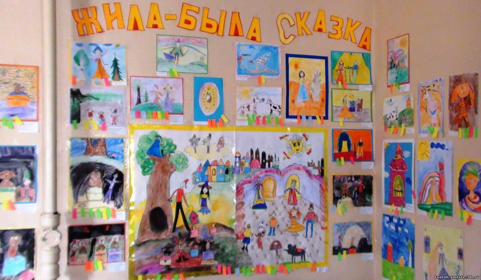 Как оформить выставку детских рисунков своими руками 77